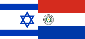 Israel_Paraguay